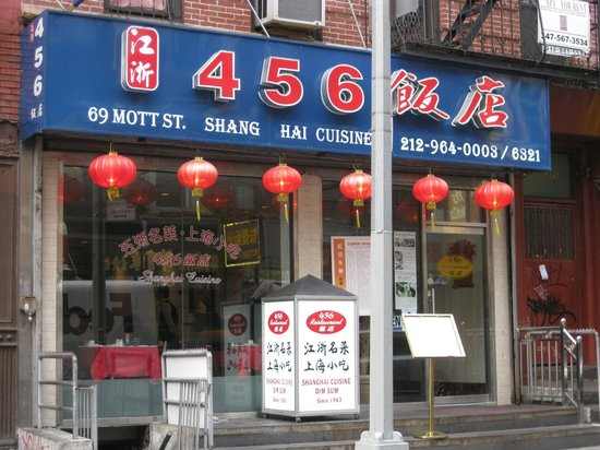 Exterior front picture of 456 shanghai cuisine new for 456 shanghai cuisine