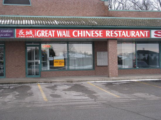 Great wall chinese restaurant for China garden elgin ok