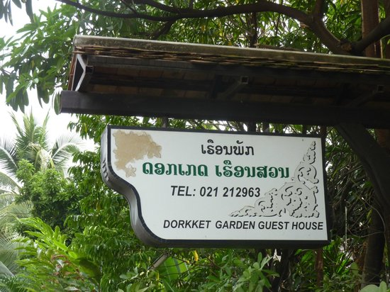 Photo of Dorkket Garden Guest House Vientiane