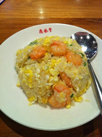 how to cook din tai fung fried rice