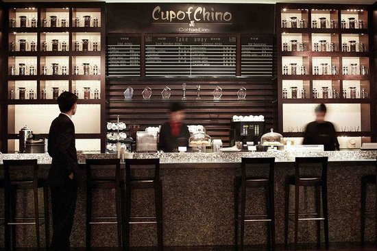 InterContinental Beijing Financial Street: Cup of Chinno