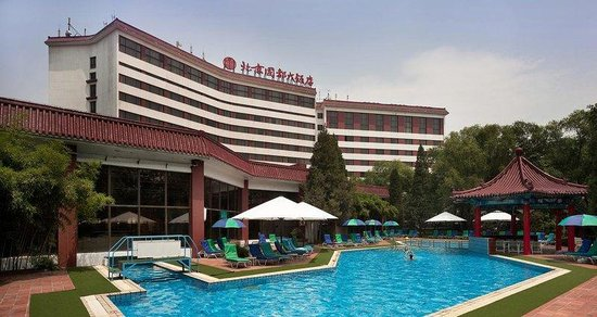 Photo of CITIC Hotel Beijing Airport