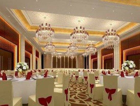 Shaoguan, จีน: Grand Ballroom with Wedding Setup