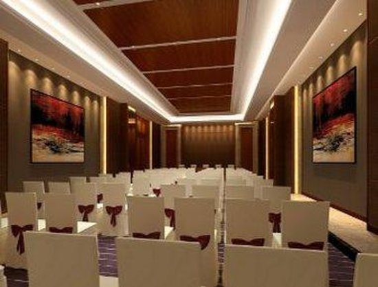 Shaoguan, จีน: Meeting Room