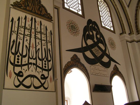 Quranic Calligraphy Inside Ulu Cami Picture Of The Great