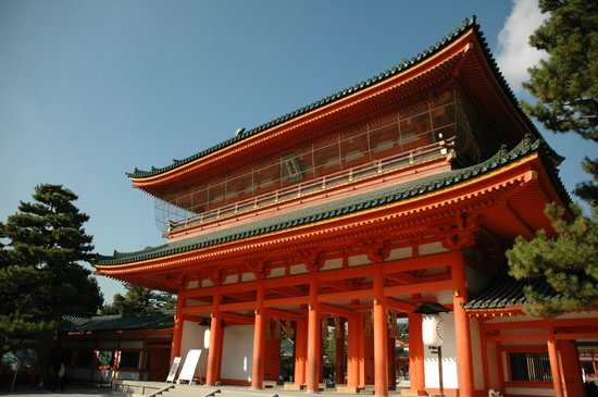 Kyoto Prefecture, Japón:                                                       Heian Jingu Shrine provided by Kyoto Conve