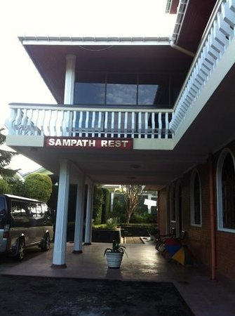 Sampath Rest Guesthouse:                   rest