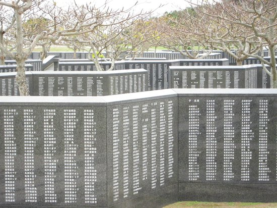 Lion - Picture of Okinawa Peace Memorial Park, Itoman - TripAdvisor