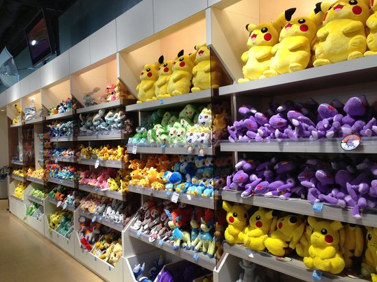 Minato, Japan:                   Some of the soft toy choice