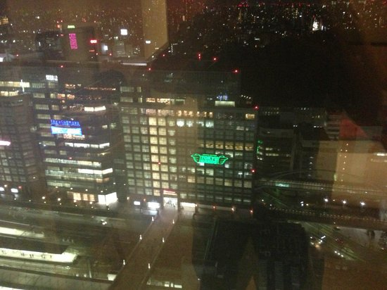 Hotel Century Southern Tower: View from my room (2454)