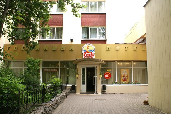 Photo of Hotel Rus Irkutsk