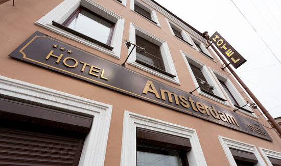 Photo of Amsterdam Hotel St. Petersburg