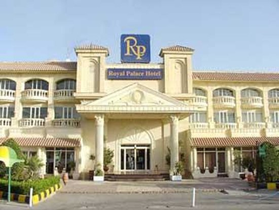 Photo of Royal Palace Hotel Hurghada