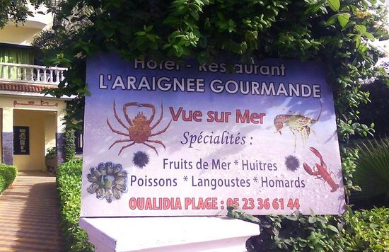 Photo of L'araignee gourmande Oualidia