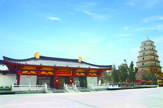Tang Dynasty Art Garden Hotel