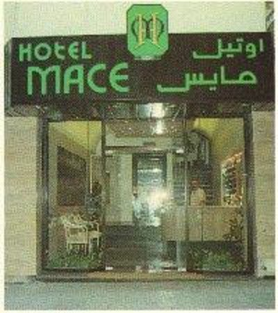 Room photo 6 from hotel Mace Hotel