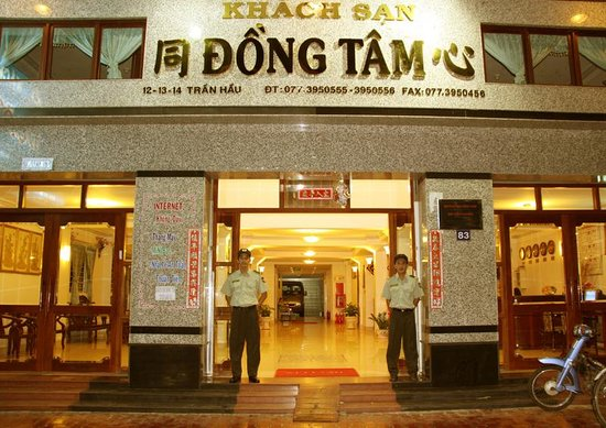 Dong Tam Hotel