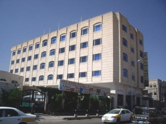 Photo of Sky Home Hotel Sanaa