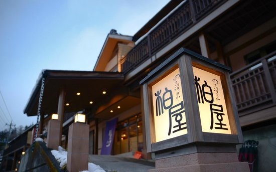 Shima Onsen Kashiwaya Ryokan: Exterior