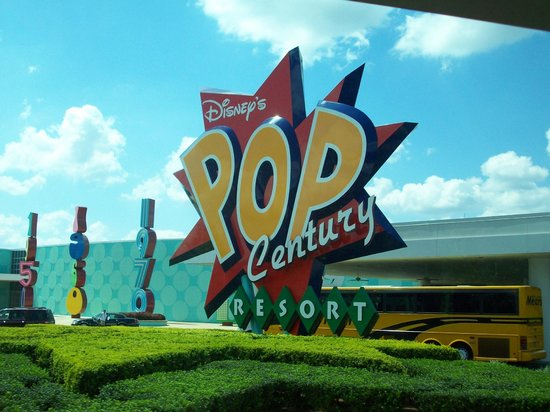 Disney&#39;s Pop Century Resort:                   hotel entrance