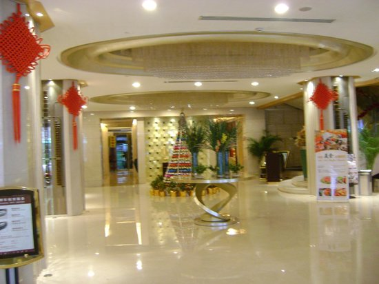 Sunda Gentleman International Hotel: Lobby