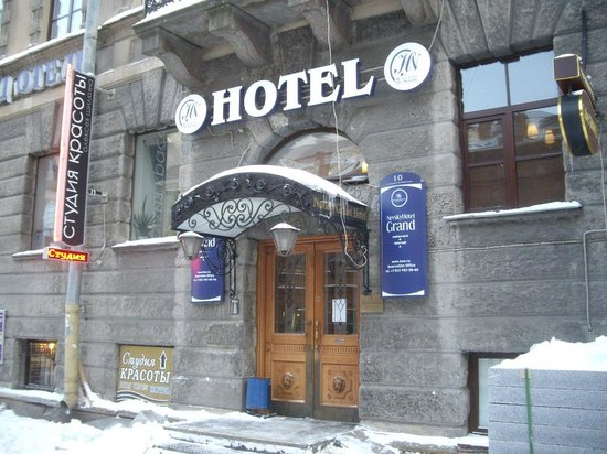  : Hotel