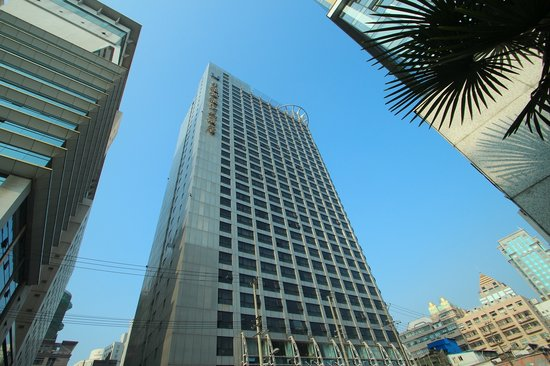 Photo of Salvo Hotel Shanghai