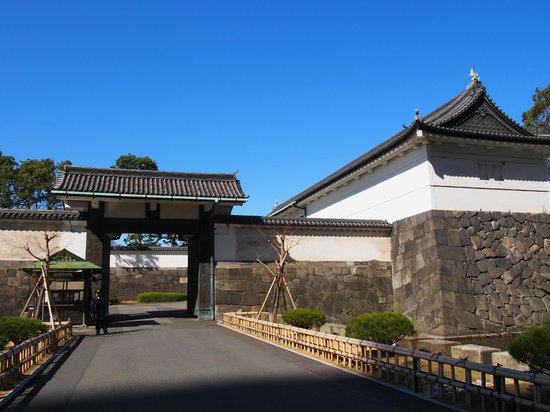 The East Gardens of the Imperial Palace (Edo Castle Ruin) (Chiyoda, Japan): A...