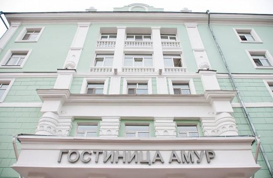 Photo of Hotel Amur Khabarovsk