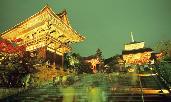 Kyoto, Jepang: Photo provided by ©4Corners