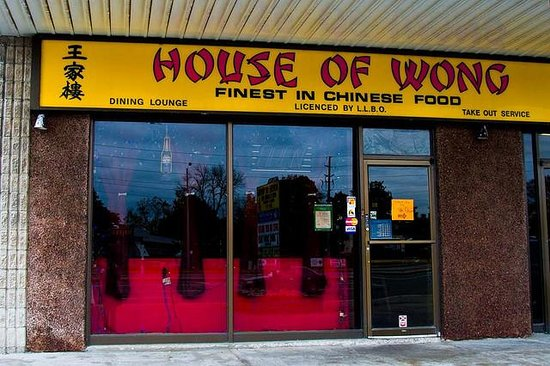 House Of Wong Restaurant