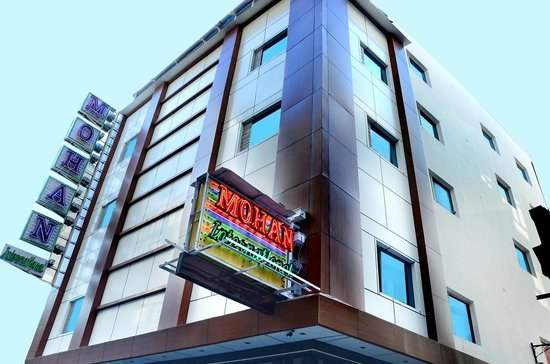 ‪Hotel Mohan International‬