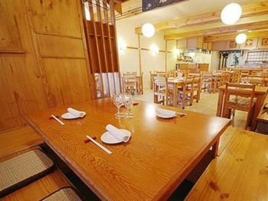 Japanese Restaurant Applecross