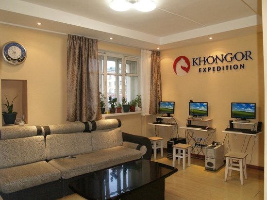 Khongor Guest House
