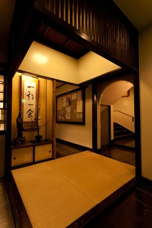 Kimi Ryokan
