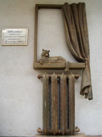Monument to the invention of the heating battery