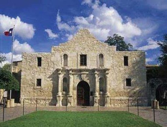 Days Inn San Antonio/Coliseum/AT&T Center: The Alamo