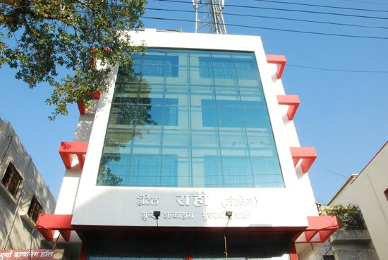 Hotel Rahi Nasik
