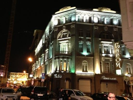 Hotel Savoy Moscow: hotel at night