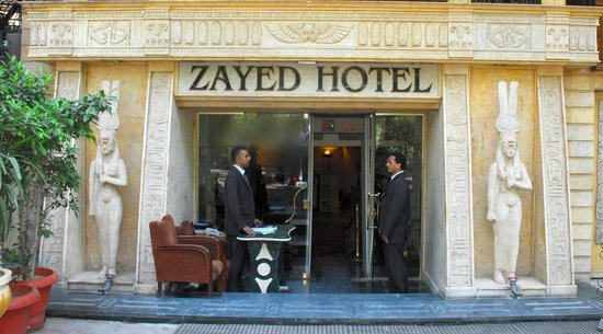 Zayed Hotel: Hotel Entrance