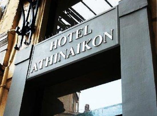 Photo of Hotel Athinaikon Athens
