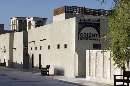 Photo of Orient Guest House Dubai