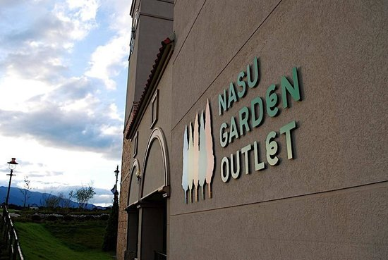 Nasu Garden Outlet