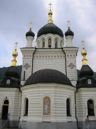 Keke Salt Lake