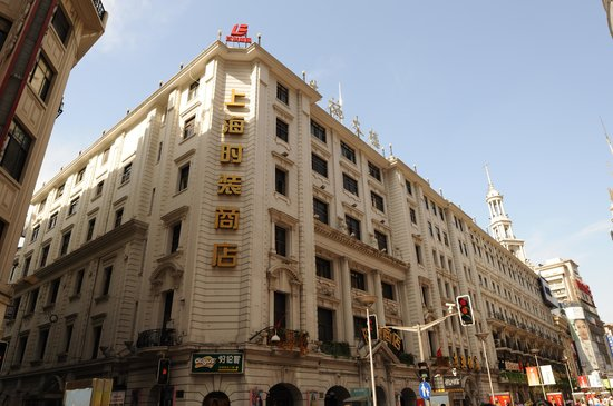 Flood and company department Store (Su Pu road)