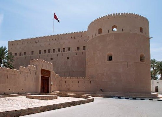 Ar Rustaq attractions