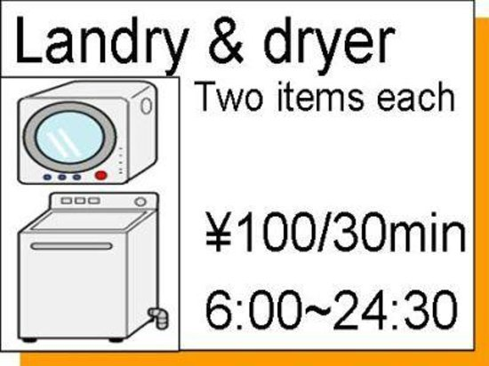 Business Hotel Mikado: lundry and dryer