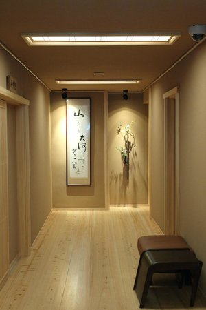 Corridor decoration picture of aso kumamoto prefecture tripadvisor - Corridor decoratie ...