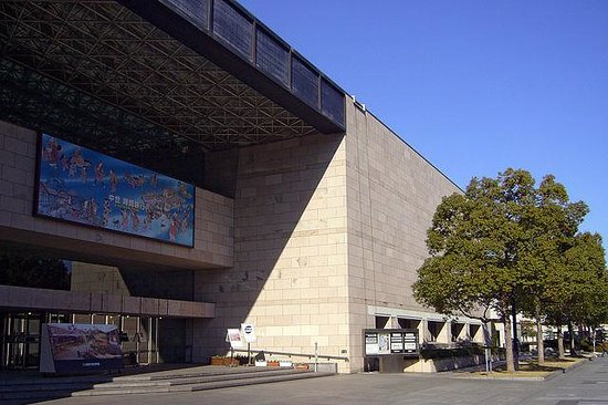 Hiroshima Prefectural Museum of History