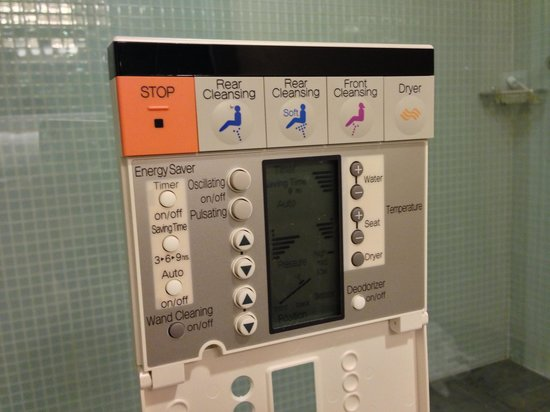 Doubletree Hotel San Diego Downtown: The Controller for the Toilet